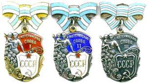 Орден «Материнская слава» 3-х степеней